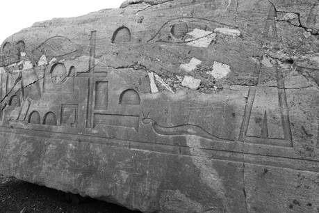 Beautifully carved hieroglyphics adorn a giant lintel at the Temple of Soleb