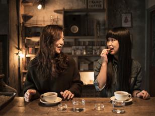 新プログラム「お茶と本音と私」
