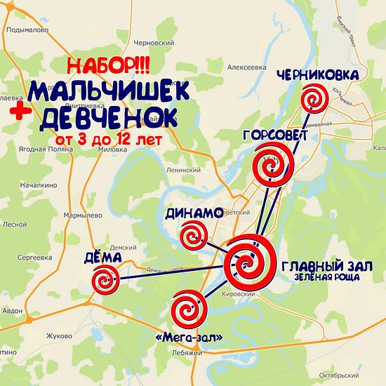 Карта 09.2020 1к1.png