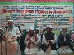 Molana Shamsul Haq