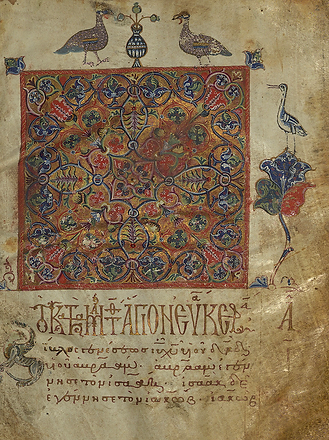 ms. byzantin.png