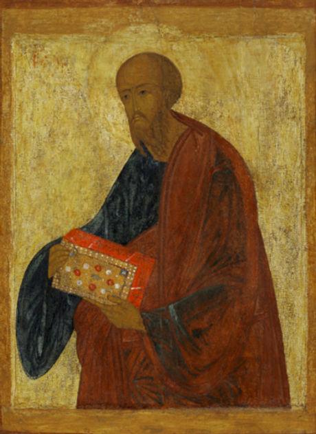 Apostle.Paul.Museum.of.the.Russian_edite