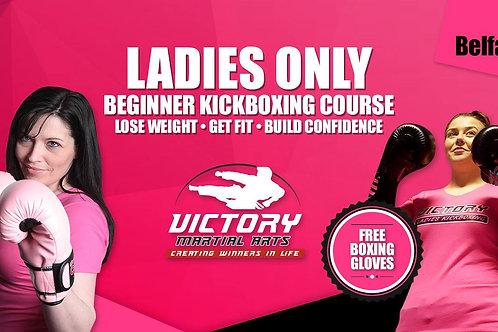 ladies 3 months beginner kickboxing course