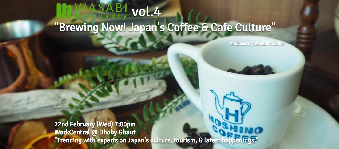 日本文化のイベント