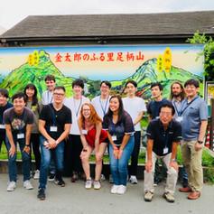 2. Revitalising Rural Japan @ Minami Ashigara ~by Sosei Partners