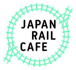 JapanRailCafe_コンセプト表記なし1_160224.jpg