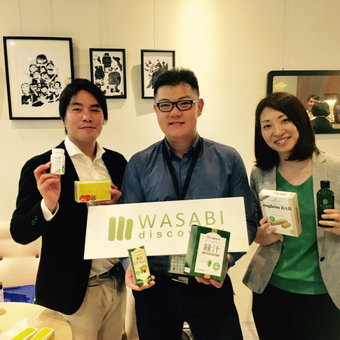 "WASABI Discovery vol.6:   ""A Healthier Earth & Mankind with Euglena, Japan's Microalgae Biotechnology"""