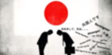 post-59178-Living-in-Japan-Imgur-jEwg_ed