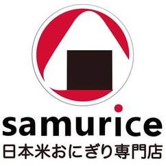 Samurice.jpg