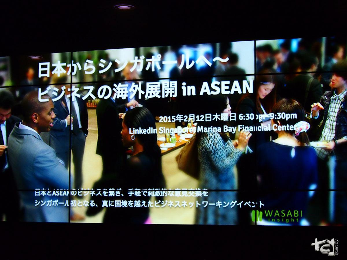 20150212_Wasabi-34.jpg