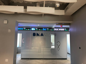 BNA Wealth Ticker
