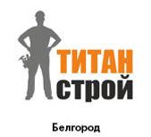 titan-stroy.jpg