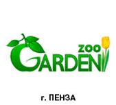 garden-zoo.jpg