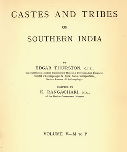 Castes and Tribes of South India Vol. 5 of 7