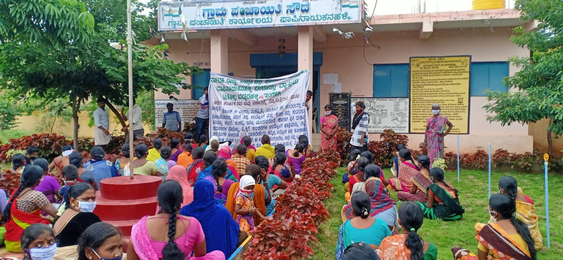 Demand For Implementing of MGNREGA