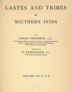 Castes and Tribes of South India Vol. 7 of 7