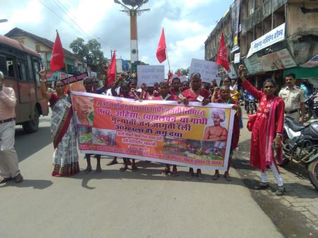 Adivasi women's rally in Palghar