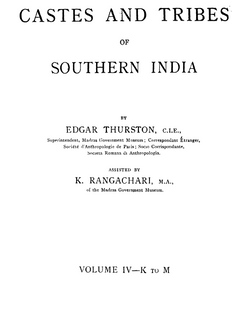 Castes and Tribes of South India Vol. 4 of 7