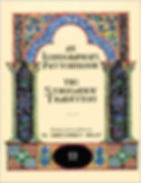 "Cover of ""An Iconographr's Patternbook: The Stroganov Tradition"" by Fr. Christpher P. Kelley"