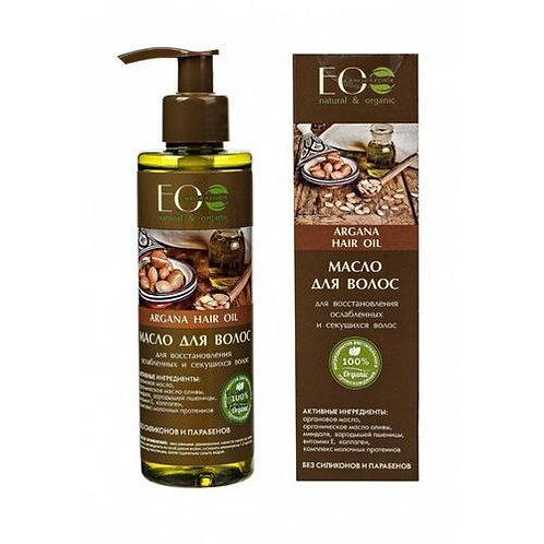Eco Lab Argana Hair Oil 200ml