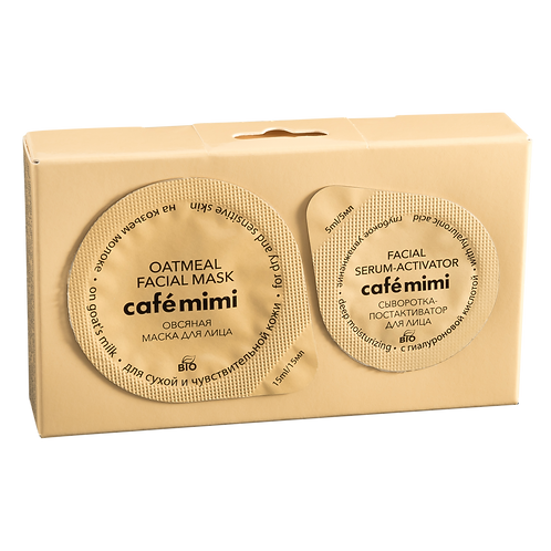Cafe Mimi Oatmeal face mask + Serum 15 + 5ml