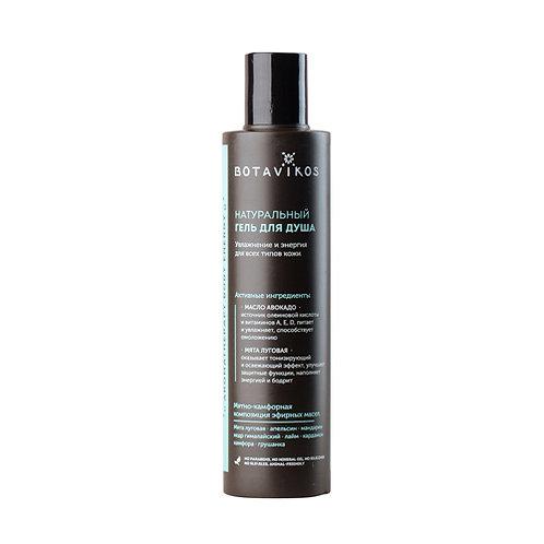 Botavikos Aromatherapy Body Energy Natural Shower Gel 200 ml