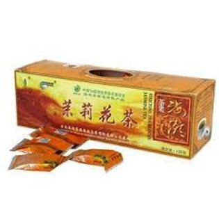 Meridian Yunnan Pressed Green Jasmine Tea in Cubes 125g