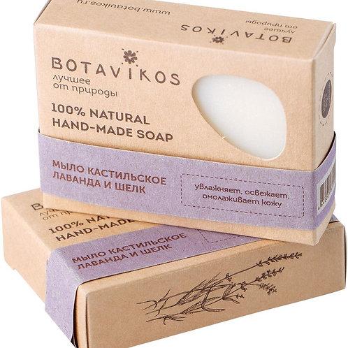 Botavikos Pure Hand Made Soap Lavender & Silk 100g