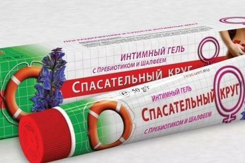 Dr Retter EC Natural Intimate gel with Sage & Prebiotic 50g