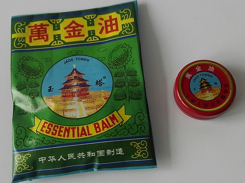 Chinese Essential Balm 3.5g