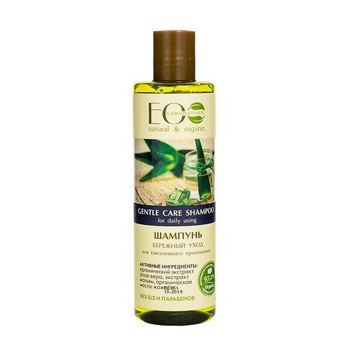 EO Laboratorie Gentle Care Shampoo 250ml