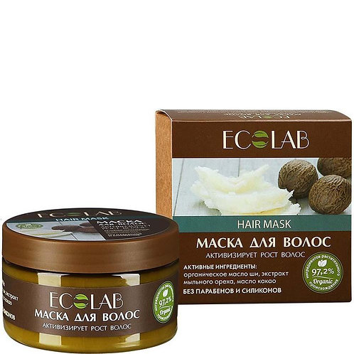 ECO LAB Natural Activates Hair Growth & Anti Hair Loss Mask Treatment 250ml