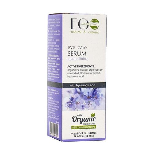 EOLaboratorie Eye Serum Instant lifting 30 ml.