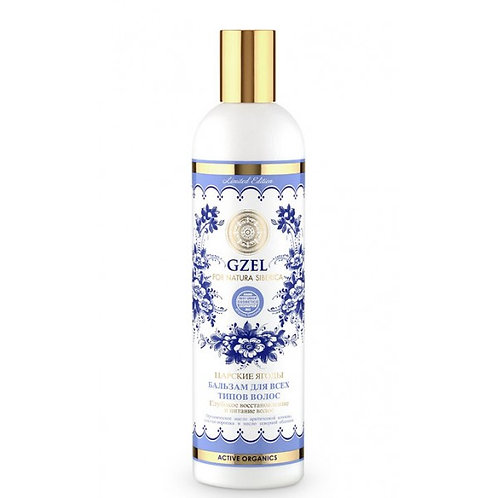 Natura Siberica Gzel Royal Berries Hair Conditioner for All Hair Types 400ml