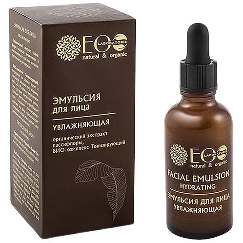 EO Laboratorie Face Emulsion Moisturizing 50 ml