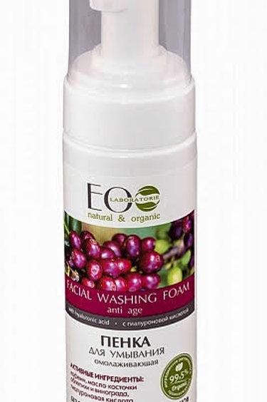EO Laboratorie Facial Wash Foam Anti-Age 150ml
