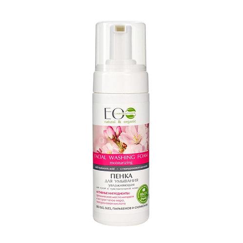 EO Laboratorie Face Wash Foam Moisturizing with Hyaluronic acid 150ml