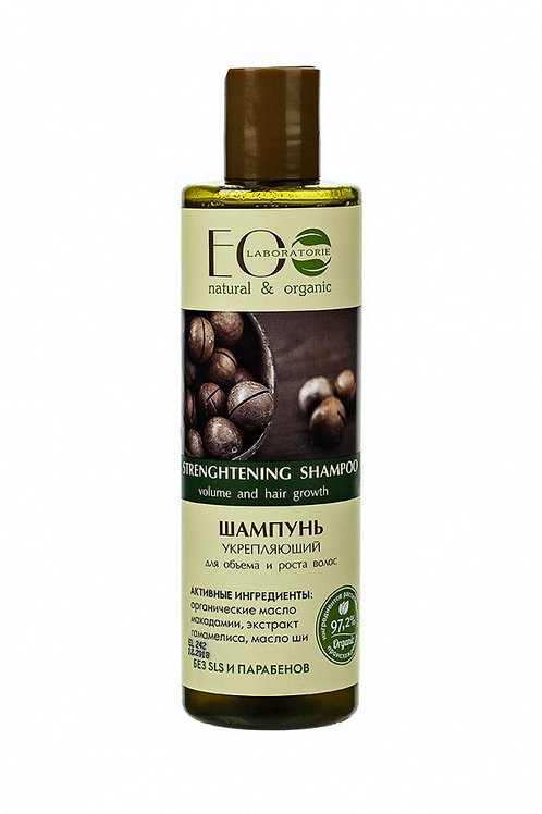 EO Laboratorie Strengthening Shampoo Volume and hair growth 250ml