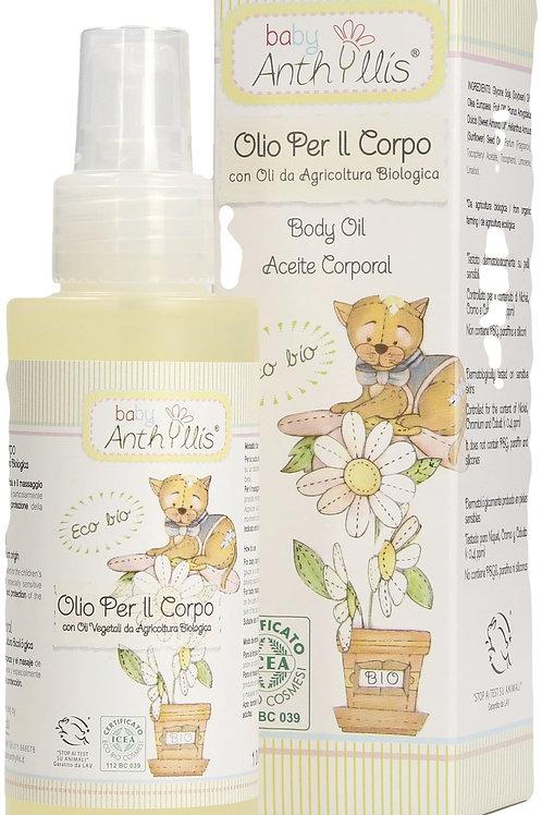 Anthyllis Natural Baby Body Oil 100ml