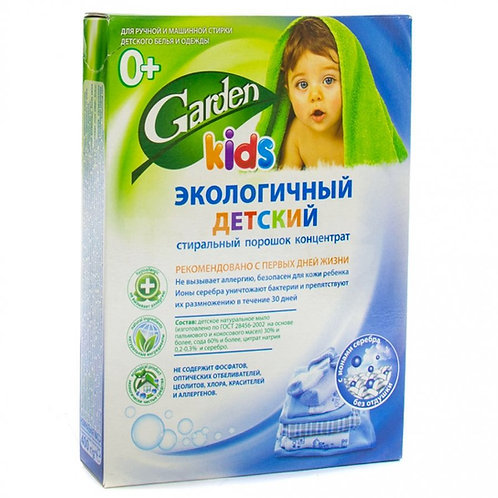 Washing powder Garden Kids for Baby 0+ with silver ions without perfume 400 g
