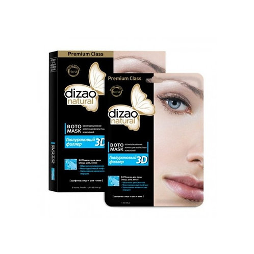 Dizao Face & Neck sheet Mask Boto 3D 28g