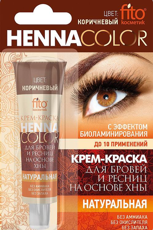 Fito Kosmetik Cream - dye for eyebrows and eyelashes based on henna 5ml