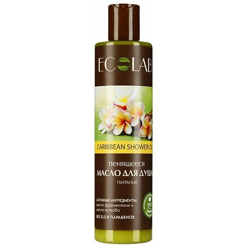 EO Laboratorie Nourishing Shower Oil 250ml