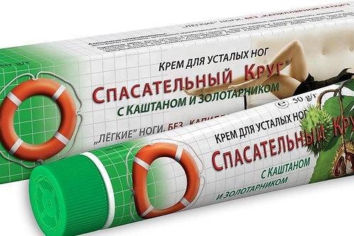 Dr Retter Lifebuoy No. 58 Veno-cream chestnut and goldenrod 50g