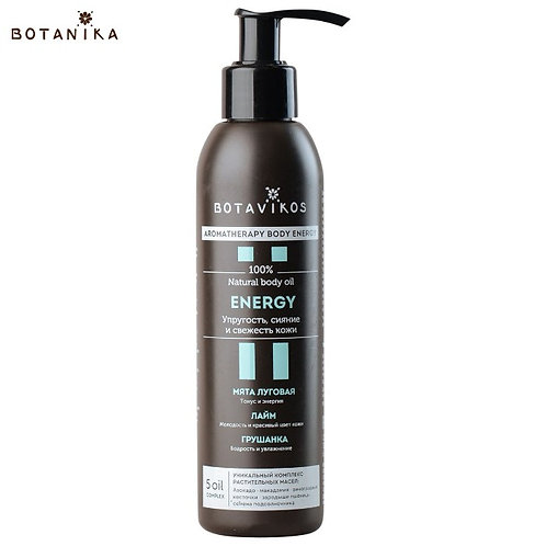 Botavikos Energy 100% Natural Body Oil - 5 oil complex - Aromatherapy - 200ml