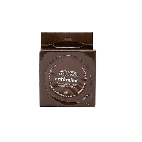 Cafe Mimi Anti-Aging Chocolate Face Mask 15ml