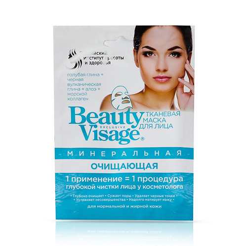FitoKosmetic Mineral Cleansing Sheet Face Mask 25ml