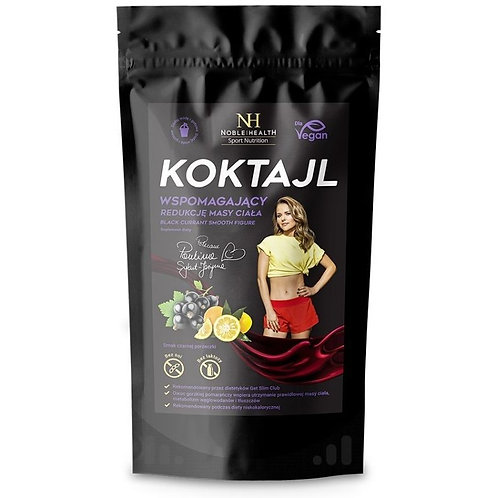 Noble Health Sport Nutrition Cocktail Blackcurrant 200g