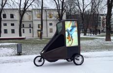 Hype Bike