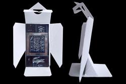 Der Sobek-Horus